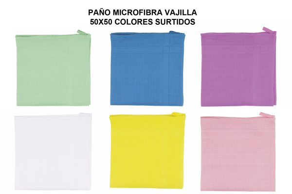 PAÑO MICROFIBRA VAJILLA 50X50 COL.SUR
