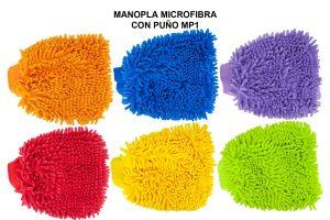 MANOPLA MICROFIBRA CON PUÑO MP1