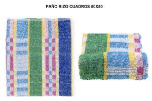 PAÑO RIZO CUADROS 50X50 CM
